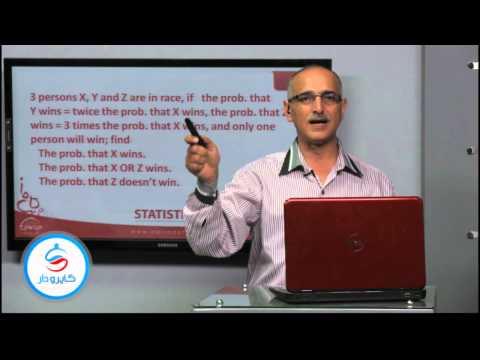 Math2 -Statistics -05