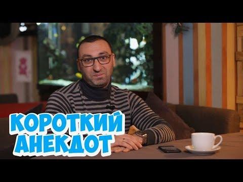 Анекдоты про женщин и мужчин! Короткий одесский анекдот! (21.02.2018) видео