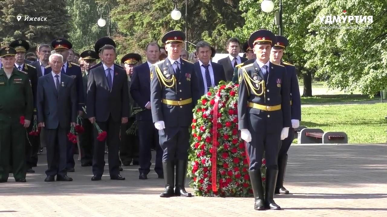 Возложение цветов в День памяти и скорби 22 июня в Ижевске
