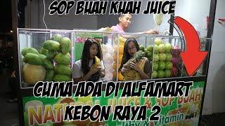 Video SOP BUAH KUAH JUICE, CUMA ADA DI ALFAMART KEBON RAYA 2 !!!! MP3, 3GP, MP4, WEBM, AVI, FLV Mei 2019