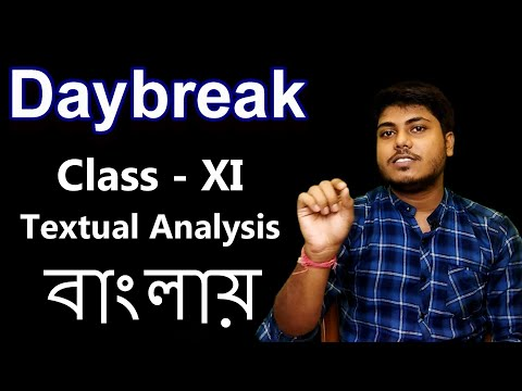 Daybreak by Henry Wadsworth Longfellow || Line By Line Analysis in Bengali || Class 11 || My পাঠশালা