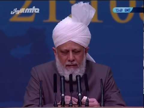 Jalsa Salana 2013 - Ansprache des Kalifen (aba) zu den Vorbereitungen