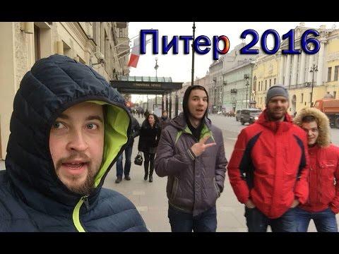 DN blоg: доехали до Питера - DomaVideo.Ru