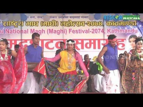 (यसरी लठ्याइन थारु युवतीले | Tharu Maghi Mahotsav... 6 minutes, 7 seconds.)
