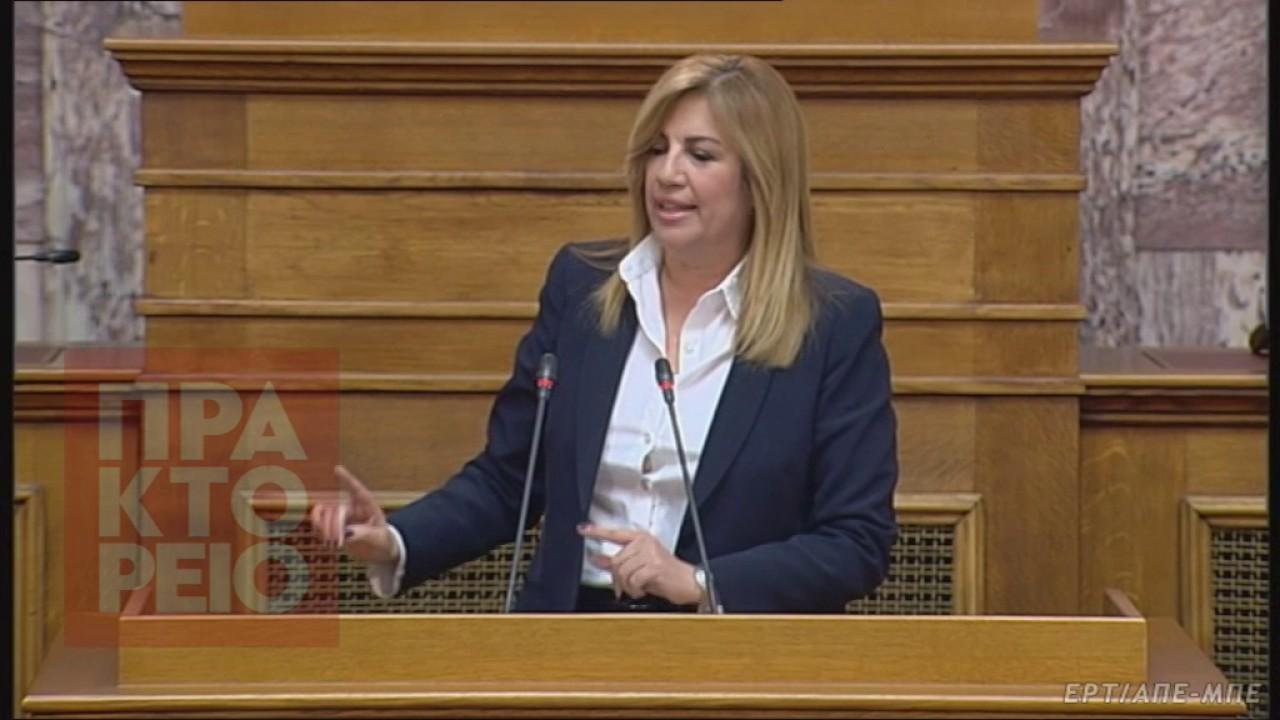 Φ. Γεννηματά: Τέταρτο μνημόνιο χωρίς χρηματοδότηση η συμφωνία που κλείνει η κυβέρνηση