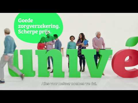 Univé Zorgverzekering in 2019