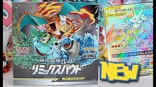 NEW Pokemon REMIX BOUT Booster Box Opening!!! by Unlisted Leaf