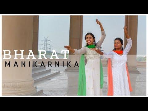 BHARAT: MANIKARNIKA | PATRIOTIC DANCE | REPUBLIC DAY 2019 | RITIKA SANKHLA feat. PRIYA DAS | LASYA