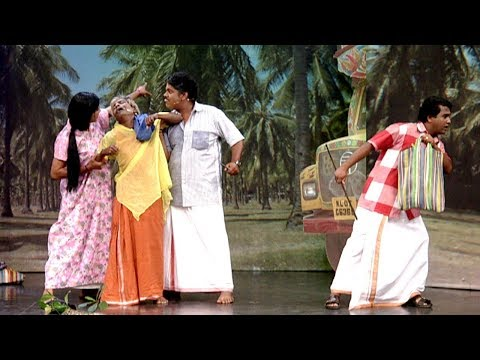 Comedy Festival I Chellappanashari rocks! I MazhavilManorama