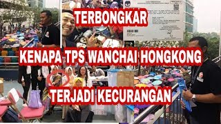 Video TERBONGKAR KECURANGAN DI TPS WANCHAI HONGKONG 14 APRIL 2019 MP3, 3GP, MP4, WEBM, AVI, FLV April 2019