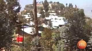 Discover Ethiopia Gishen Mariam