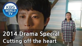 Video Cutting off the heart | 마음을 자르다 [2014 Drama  Special / ENG / 2014.07.17] MP3, 3GP, MP4, WEBM, AVI, FLV Juni 2019