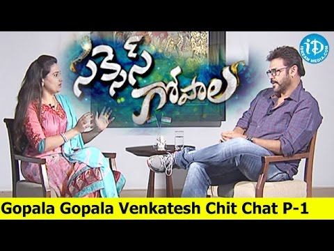 Victory Venkatesh Gopala Gopala Success Chit Chat