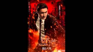 Nonton Full Helios Ost By Jacky Cheung And Choi Siwon              Film Subtitle Indonesia Streaming Movie Download