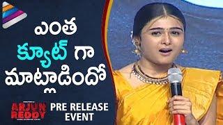 Video Heroine Shalini Speech | Arjun Reddy Movie Pre Release Event | Vijay Deverakonda | #ArjunReddy MP3, 3GP, MP4, WEBM, AVI, FLV Januari 2018