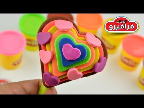 العاب بنات طبخ عجين الصلصال لعبة تشكيل صلصال للاطفال ايس كريم بالوان قوس قزح