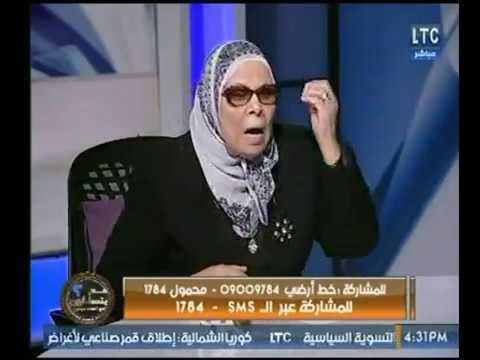 العرب اليوم - بالفيديو: د. آمنة نصير تعلق على مشاهد تمثيل الأطفال للحيوانات المنوية