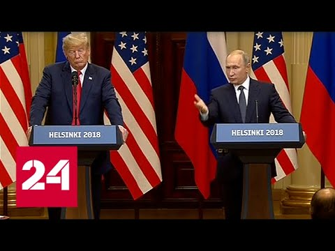 Путин об обвинениях в сторону России: никому нельзя верить - DomaVideo.Ru