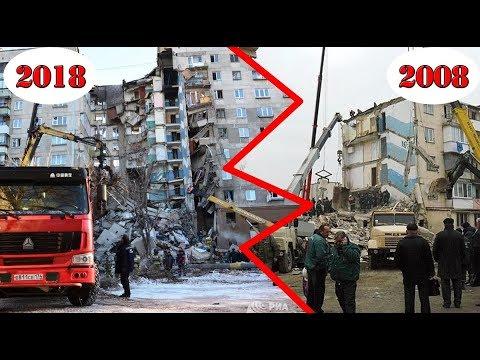Евпатория и Магнитогорск: параллельные трагедии с разницей в 10 лет!