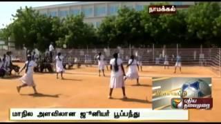 State-level junior badminton in Namakkal district