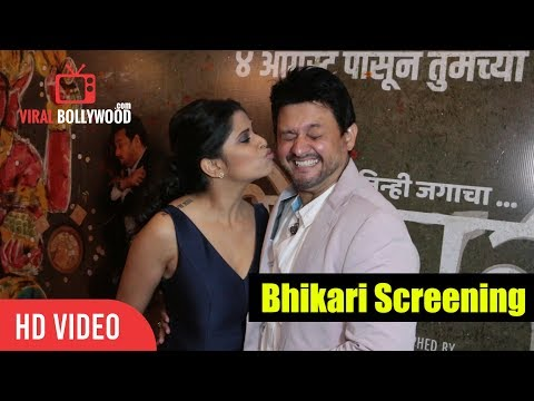 Video Sai Tamhankar At Special Screening Of Bhikari Movie  Viralbollywood download in MP3, 3GP, MP4, WEBM, AVI, FLV January 2017