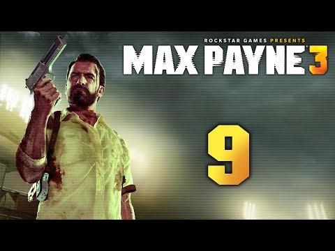 Max Payne 3 - Прохождение игры на русском [#9] | PC