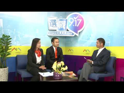 預告2017選戰917第十集A第20組澳粵同盟