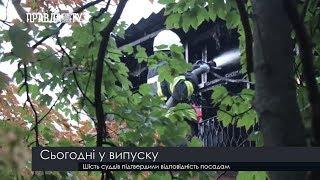 Випуск новин на ПравдаТут за 16.07.18 (20:30)