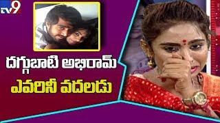 Video Sri Reddy's strong comments on Suresh Babu's son || Tollywood Casting Couch - TV9 MP3, 3GP, MP4, WEBM, AVI, FLV Mei 2018