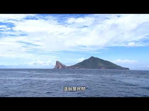 漫遊龜山島