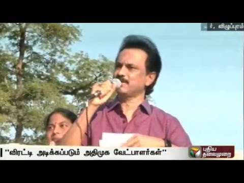 ADMK-candidates-are-being-opposed-by-people-Stalin