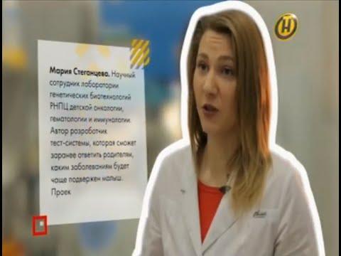 ОНТ - ЛИФТ. Мария Стёганцева