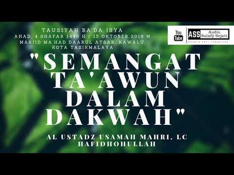 SEMANGAT TA'AWWUN DALAM DAKWAH , TAUSYIAH BA'DA ISYA' - USTADZ USAMAH MAHRI Hafidhohullah