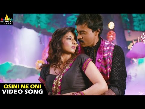 Mr.Pellikoduku Songs | Osini Ne Oni Video Song | Sunil, Isha Chawla | Sri Balaji Video