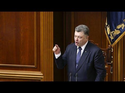 Ουκρανία: Νόμος για ευρύτερη αυτονομία στις επαρχίες
