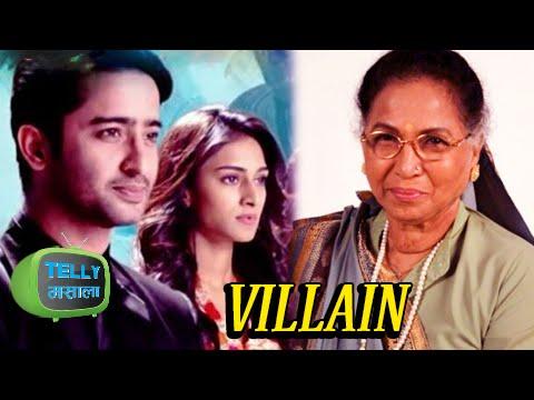 Dev & Sonakshi's Love Story In Danger Again?   Ku