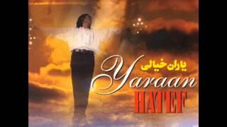 Hatef - Hozoore Hadeseh |هاتف - حضور حادثه