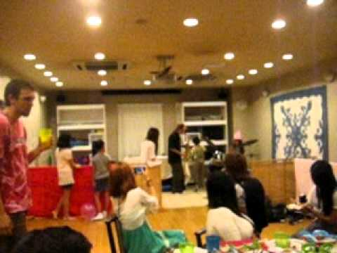 Japanese Birthday Party...