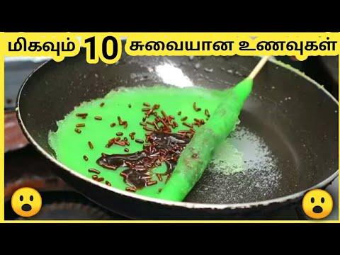 சுவையான உணவுகள் || Ten Amazing Street Foods || Galatta Info Tamil