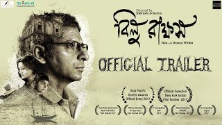 Nonton Bilu Rakkhosh   Official Trailer   Joy   Koneenica   Indrasis Acharya   Joy Sarkar Film Subtitle Indonesia Streaming Movie Download