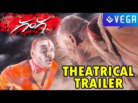Ganga (Muni 3 - Kanchana 2) Movie : Theatrical Trailer