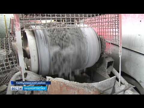 ВБашкирии модернизирована фабрика подобыче медно-колчеданной руды