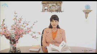 گلزار اندیشه ها - شاعران زن افغان - بخش پنجم - با اجرای خانم ناجیه کریم
