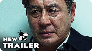 Nonton Heart Blackened Trailer (2017) Choi Min-sik Movie Film Subtitle Indonesia Streaming Movie Download