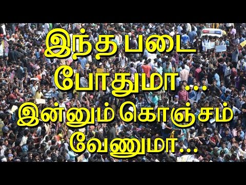 Jallikattu Ban – Emotional Speeches of Protestors at Marina Beach!