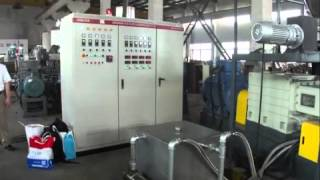 Plastic twin screw extruder compounding blending youtube video