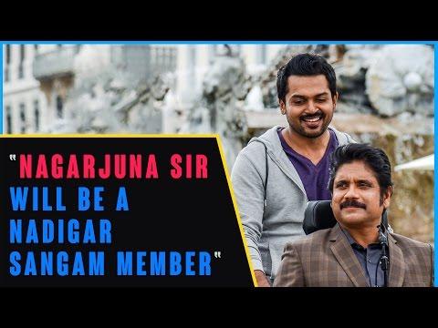 Karthi--Nagarjuna-sir-will-be-a-Nadigar-Sangam-member