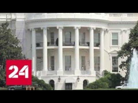 Вlоомbеrg: санкции США помогли России вернуть средства бизнеса в российские банки - Россия 24 - DomaVideo.Ru