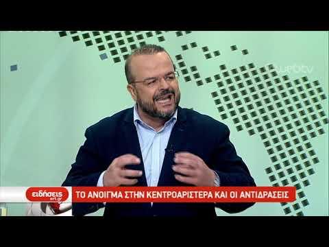 Ο βουλευτής ΣΥΡΙΖΑ Α' Θεσσαλονίκης, Αλέξανδρος Τριανταφυλλίδης στην ΕΡΤ | 22/02/2019 | ΕΡΤ