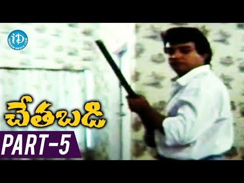 Chetabadi Movie Part 5/10 - Mohan, RP Viswam, Pallavi